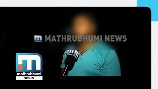Death Threat To Jayarajan:
