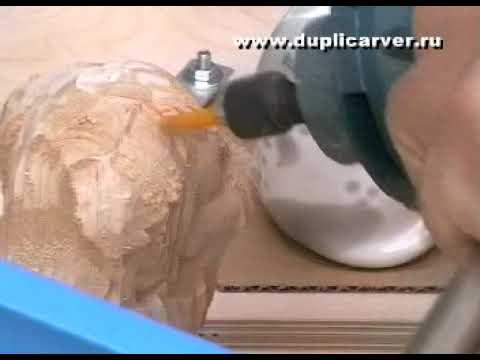 Дупликарвер скульптур� ая резьба