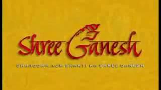 SHREE GANESH... Shraddha Aur Bhakti Ka Shree Ganesh - Title - Sony TV