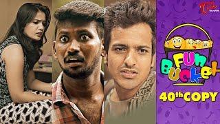 Fun Bucket | 40th Copy | Funny Videos | by Harsha Annavarapu | #TeluguComedyWebSeries