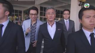 巨輪II - 第 39 集大結局預告 (TVB)