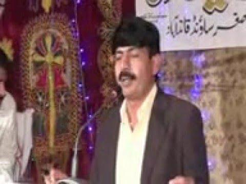Punjabi Saraiki Revolution poet Javed Raz mehfil e mushaira Barchha Khushab