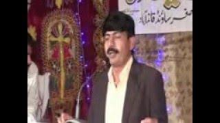 Punjabi,Saraiki Revolution poet Javed Raz mehfil e mushaira Barchha Khushab
