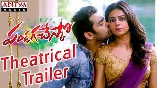 Pandaga Chesko Theatrical Trailer -   Ram, Rakul Preet Singh