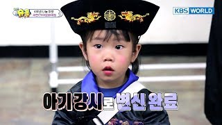 Rohui turns into baby ghost? [The Return of Superman/2017.11.19]
