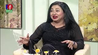 Nafiza Jahan | Sokal Belar Roddur | Ep-1102 | Arif Hossain | BanglaVision Program
