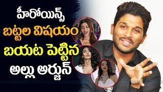 Stylish Star Allu Arjun Fun Filled Interview | samantha | pooja hegde | shruti hassan | tamanna