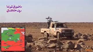 breaking news: syria war report government troops librerated al-bukama from isis.