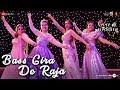 Download Bass Gira De Raja Veere Di Wedding Kareena Sonam Swara Shikha Shashwat Sachdev mp3