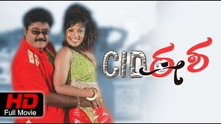 CID EESHA | Comedy |  Kannada Movies Full HD | Jaggesh, Mayuri | Latest Upload 2016