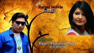 Model Rajib Khan & Tanha