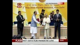 Full Event: 63rd National Film Awards