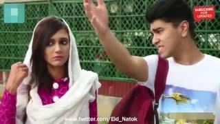 Ja Kichu Ghote - Bangla Natok 2016 | Salman Muktadir Funny Clips