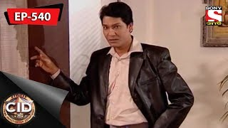 CID(Bengali) -  Ep 540  -  10th March, 2018