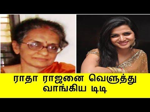 Xxx Mp4 FREE SEX ராதா ராஜனை வெளுத்து வாங்கிய டிடி Vijay TV Anchor DD Reply To PETA Radha Rajan 3gp Sex