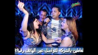 محمود الحسيني من فرحة عادل عز دمياط #من شركة حماده للتصوير واليزر