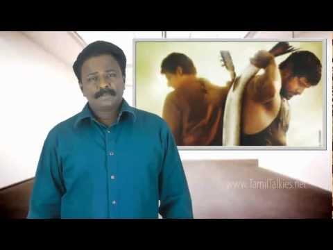 Xxx Mp4 DAVID Tamil Movie Review Budget Report Vikram Jiva TamilTalkies 3gp Sex