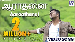 Aaraathanai Video Song | En Nesarae | Music Mindss | Ben Samuel, Joel Thomas Raj, John Jebaraj