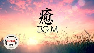 Relaxing Music - Piano & Guitar Music - Peaceful Music For Sleep, Work, Study