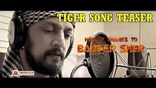 TIGER SONG TEASER | Kiccha Sudeep | Pradeep | Nanda Kishora |Arjun Janya