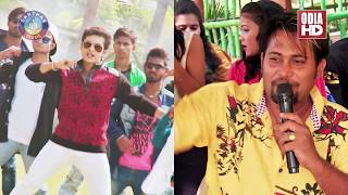 Lubun Tubun's First Choreography in Sarthak Music Film - Laila O Laila - Adhar Card Re Sukuti Sahoo