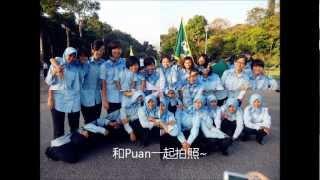 PLKN的日子... Kem PLKN UUM SINTOK Kumpulan 1 Siri9/2012