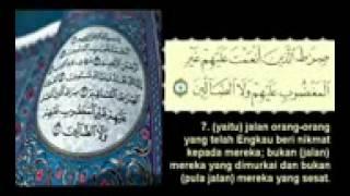 Surah Al Fatihah - Sheikh Saad Al Ghamdi