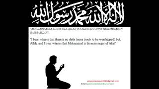 Bangla Lecture: Obey Allah and he's Messenger