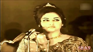 Noor Jehan - Live Concert In Lahore In 1971