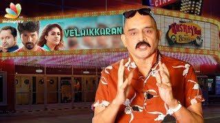 Velaikaran Movie Review : Kashayam with Bosskey | Sivakarthikeyan, Nayanthara, RJ Balaji