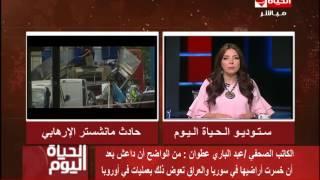 الحياة اليوم - الكاتب /عبد الباري عطوان : للأسف لا نلمس جدية لدي المجتمع الدولي فى مواجهة الإرهاب