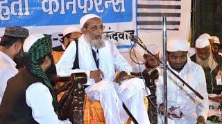 Maulana Pm Zakariya Sahab Powerful Bayan...
