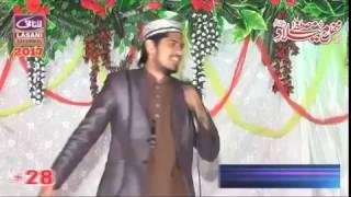 Jo Ve Manga Manu Sarkar Atta Kar Day Nay HD Full new naat 2017 umair zubair qadri pak studio 1