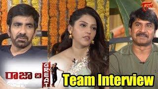 Raja The Great Team Interview | Ravi Teja |  Mehreen Pirzada | Anil Ravipudi