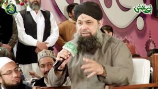 Bhar Do Jholi Meri Ya Muhammad By Owais Raza Qadri in Nabi ka Jashan 2016 Full HD Video