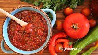 Armenian Tomato Sauce Lecho Recipe - Heghineh Cooking Show