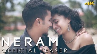 Neram - Official Teaser - 4K | Music Video | Shakti Sivamani
