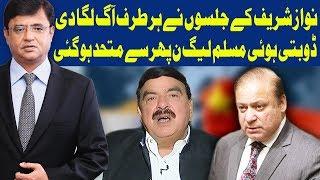 Dunya Kamran Khan Ke Sath - 20 February 2018 | Dunya News