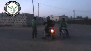 درعا ام العوسج المكتب الإعلامي للواء حمزة أسد الله ,انتشار عناصر الجيش الحر في القرية