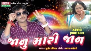 Chodine Chali Mari Jaanu | Janu Mari Jaan | Jignesh Kaviraj | Gujarati
