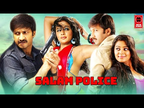 Xxx Mp4 Tamil New Full Movies 2018 Tamil New Movies Tamil Movie 2018 New Releases Salam Police Movie 3gp Sex