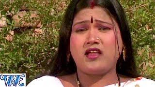 जाके परदेशवा ना भुलईह राजा जी - Jawaniya Ke Aaag Me - Geeta Rani - Bhojpuri Sad Songs 2015 new