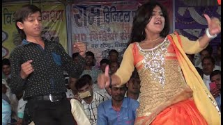 NEW HOT AND HIT CHAMMA TIWARI AND ASHISH HARI MIRCH DANCE RAGNI