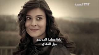 """الدراما التركية """"في قصر الباشا"""""""