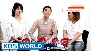 KBS WORLD e-TODAY [ENG/2017.05.24]