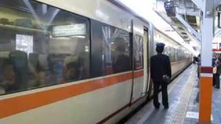 東武鉄道 春日部駅1番線ホーム発車風景