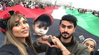 دكتوره خلود وامين وخلود الصغيرة يحتفلون باليوم الوطني الكويتي 2018 ( كامل ) 🇰🇼