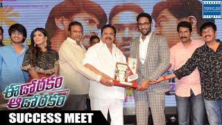 Edo Rakam Ado Rakam Movie Success Meet Video | Manchu Vishnu | Raj Tarun | Hebah | Sonarika | TFPC