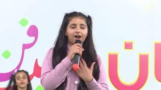قناة اطفال ومواهب الفضائية حفل مهرجان صبيا فن 39