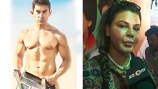 Peekay Movie - Rakhi Sawant's reaction on Aamir Khan's Poster!